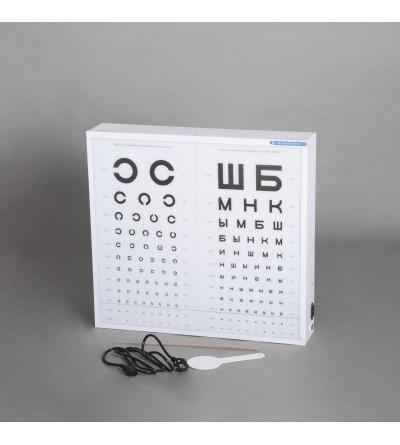 Осветитель таблиц для проверки зрения ОТ